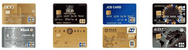 Cartes-JCB2